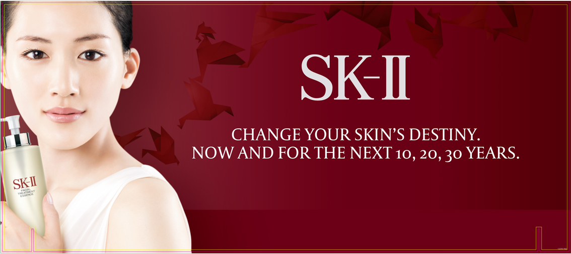 CST07254116_SK-II_Counter_Card.ai